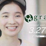 gram CM 福地桃子