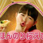其原有沙 ピザハット おいしいピザ顔、大集合!春の新作 彩りハーフシリーズ!#ほんのり桜えび顔