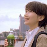 波瑠 キリン 生茶 「春の散歩」篇
