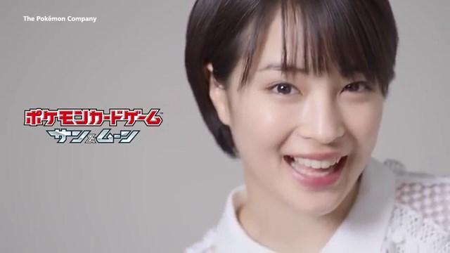 広瀬すず ポケモンカードゲームCM (広瀬すず篇)