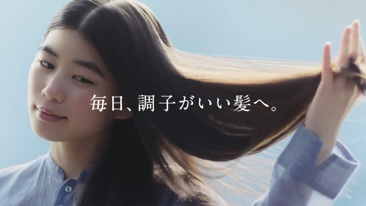 芽生 TSUBAKI 「自転車で進む日々+プロダクト」篇 資生堂