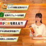 三原勇希 「紅茶が口臭を抑える?!」篇 キリンビバレッジ