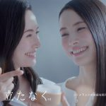 素肌しずく CM 「二人のミムラ」篇 ミムラ