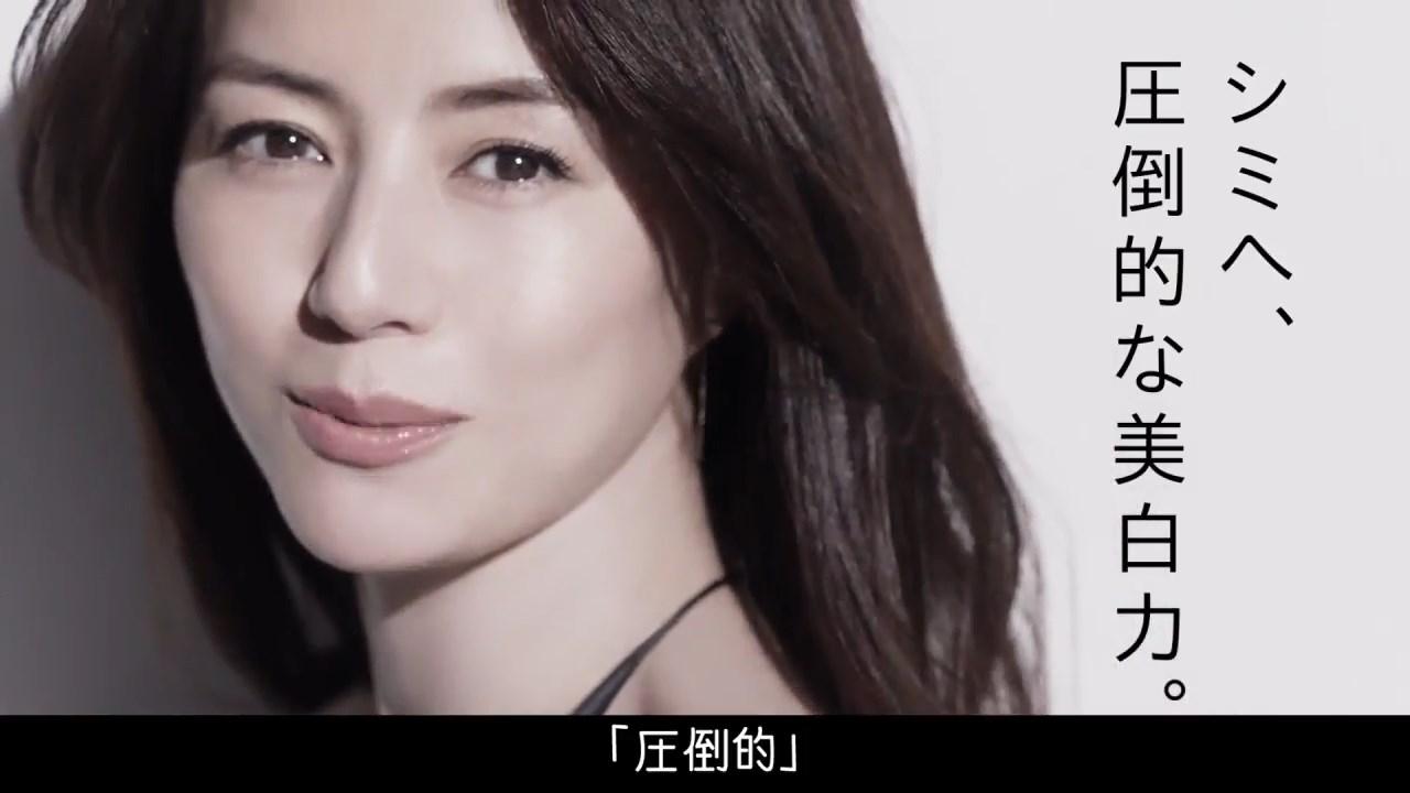 井川遥 ONE BY KOSE メラノショット ホワイト『シミのもとを無色化』篇