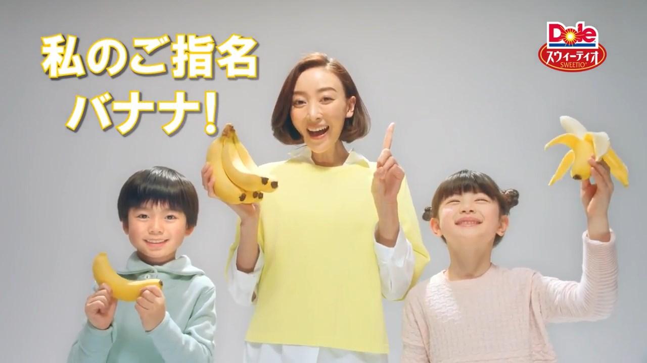渡辺舞 ドール スウィーティオ バナナ 私のご指名篇