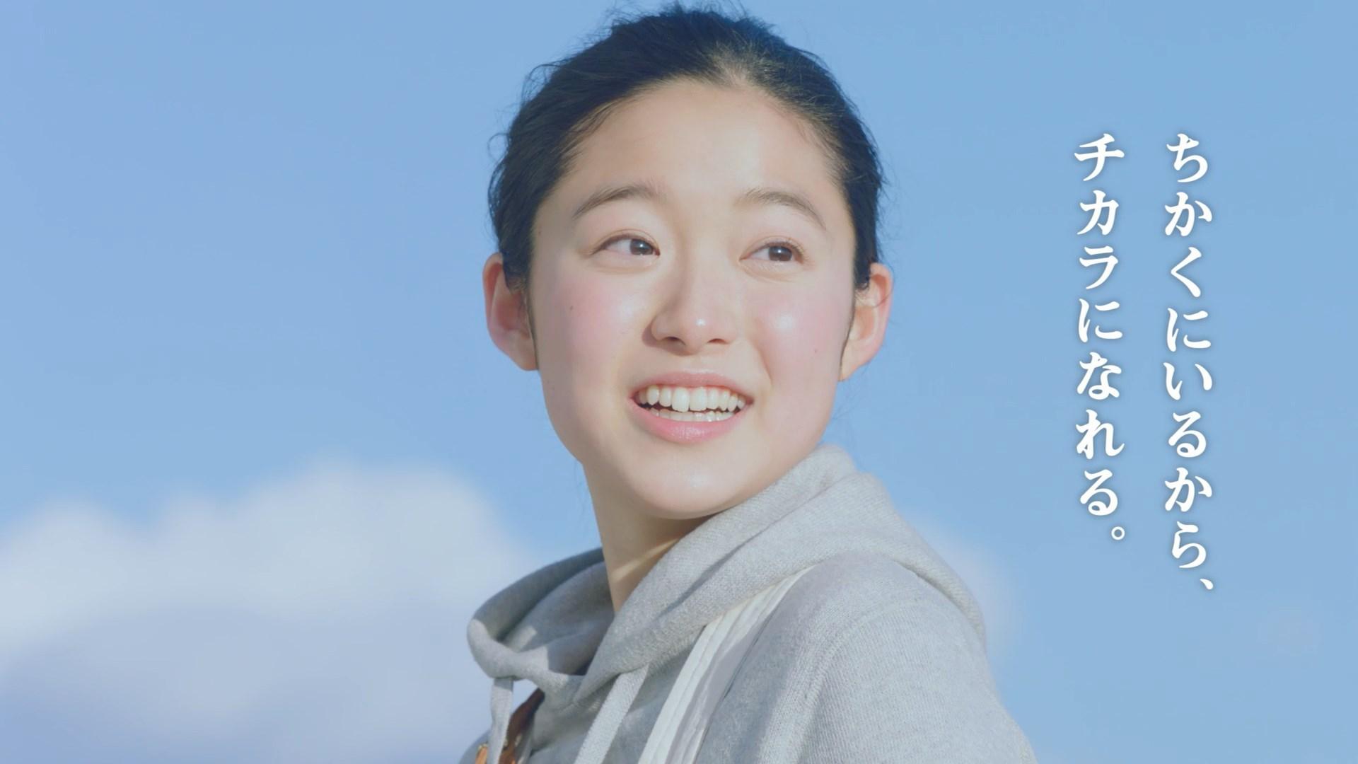 藤野涼子 しんくみ CM 全国信用組合中央協会