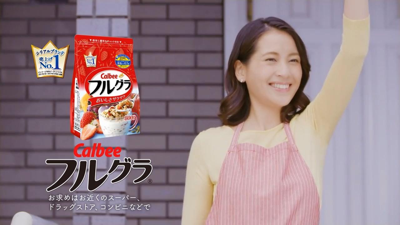 青木裕子 フルグラ 満点朝食 ファミリー篇