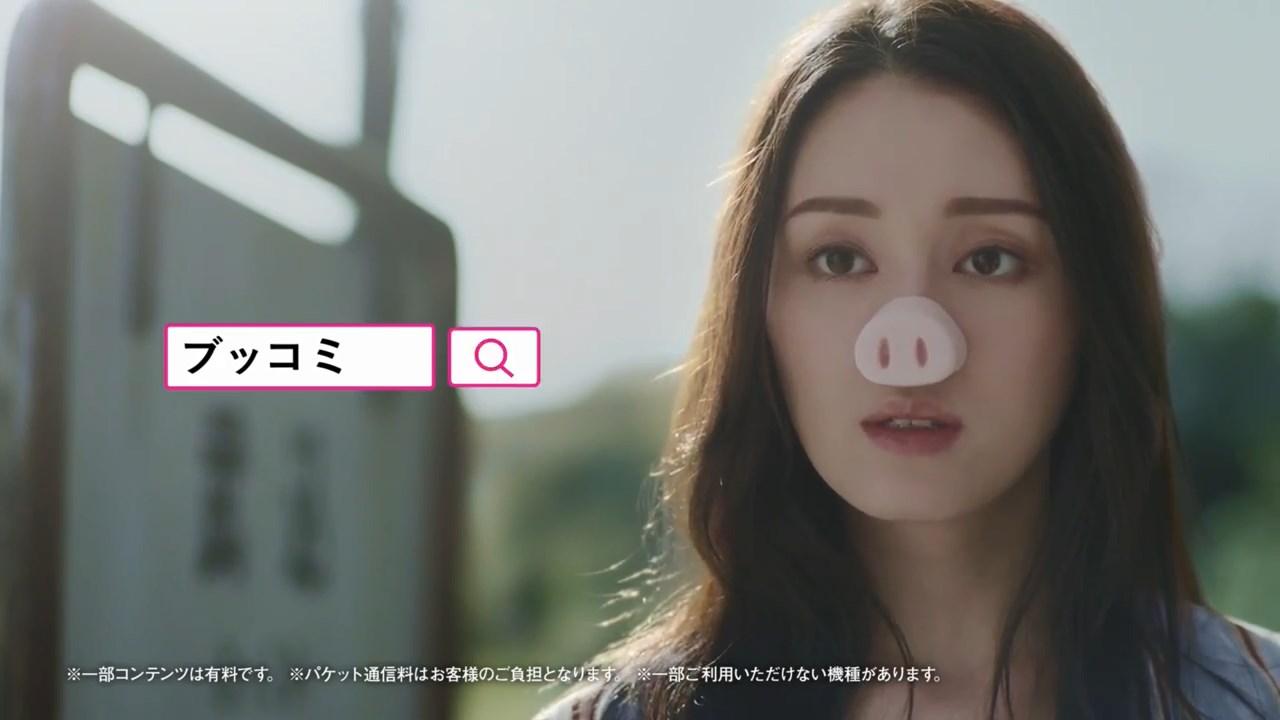 栗山千明【#ブッコミなさい】好きに読めちゃうマンガサイト「ブッコミ」TVCM