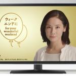 NHK BSプレミアム 吉田羊