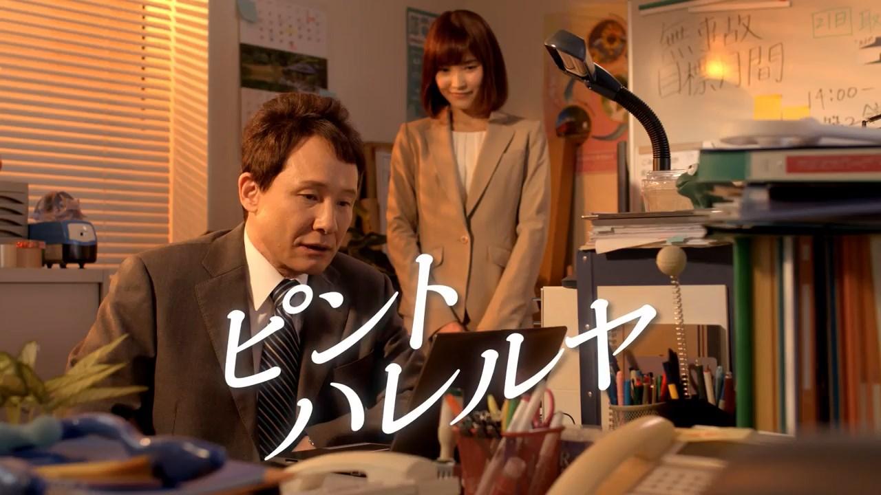 木下ほうか 夏海 マイティアピントケアEXシリーズ 2018年テレビCM