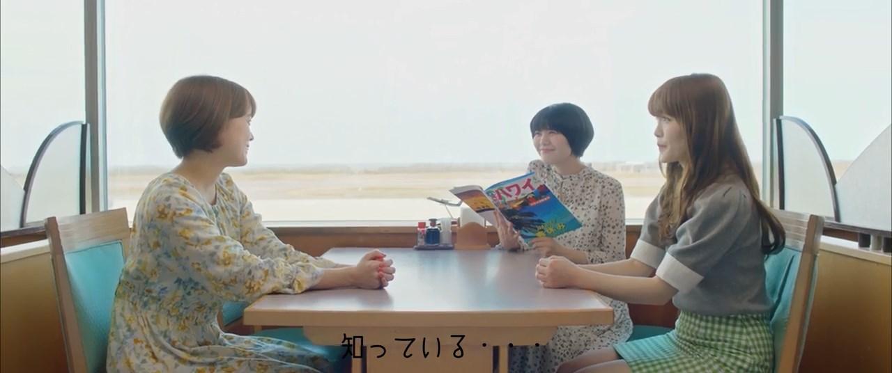 Negicco 新潟から世界へ(「新潟-成田線」PR動画)