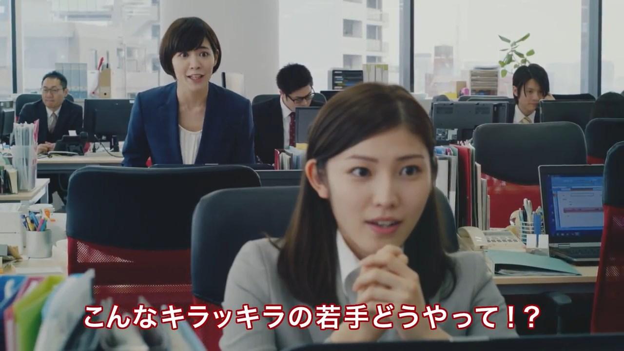吉谷彩子 立石晴香 若手採用ならキャリトレ 心の声編