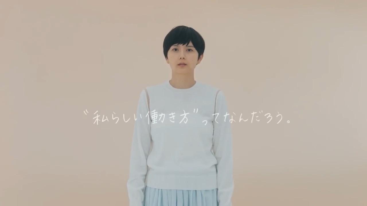 菊池亜希子 リクルートスタッフィング