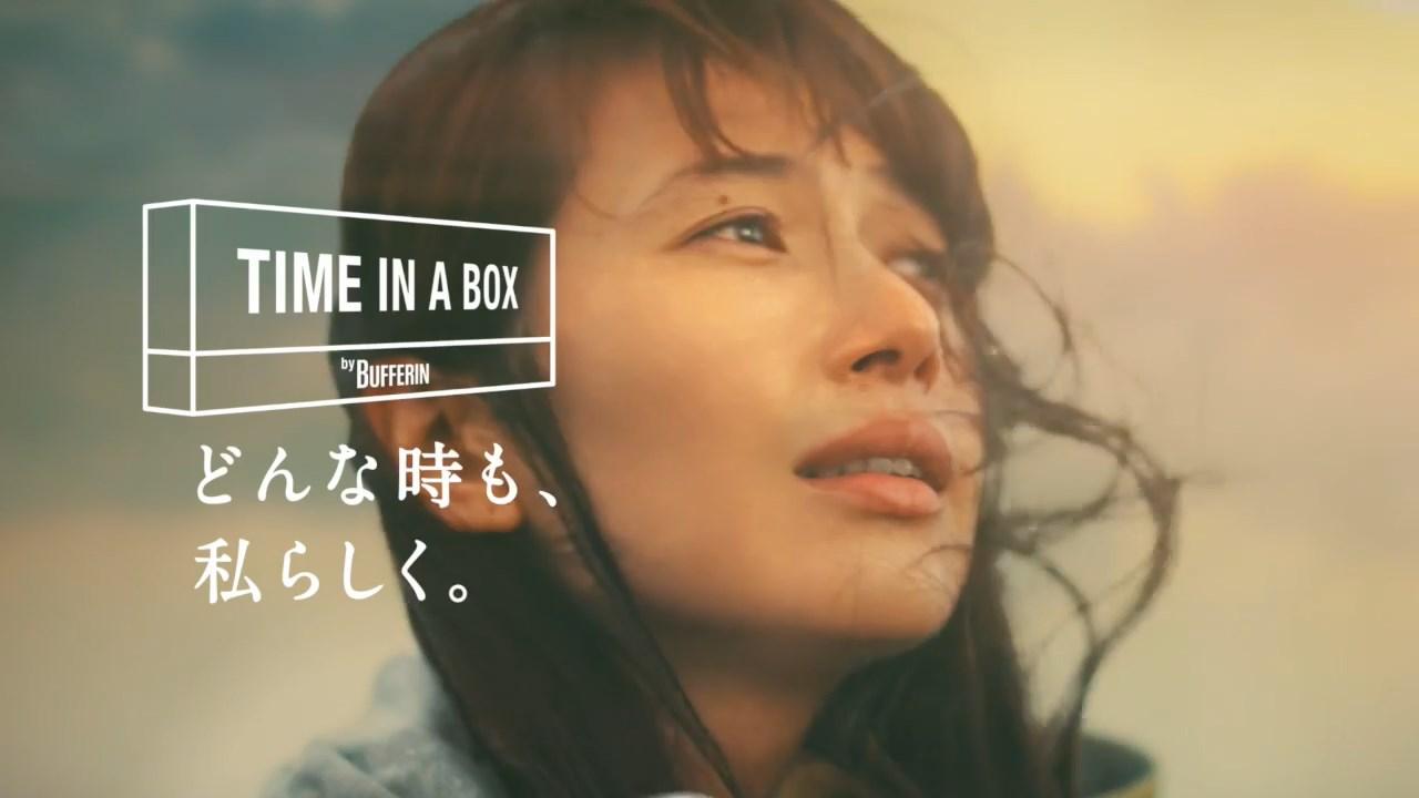 kazumi CM バファリン「TIME IN A BOX 私らしく 旅」篇 ライオン