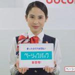福田メイコ CM NTTドコモ「ベーシックパック」篇