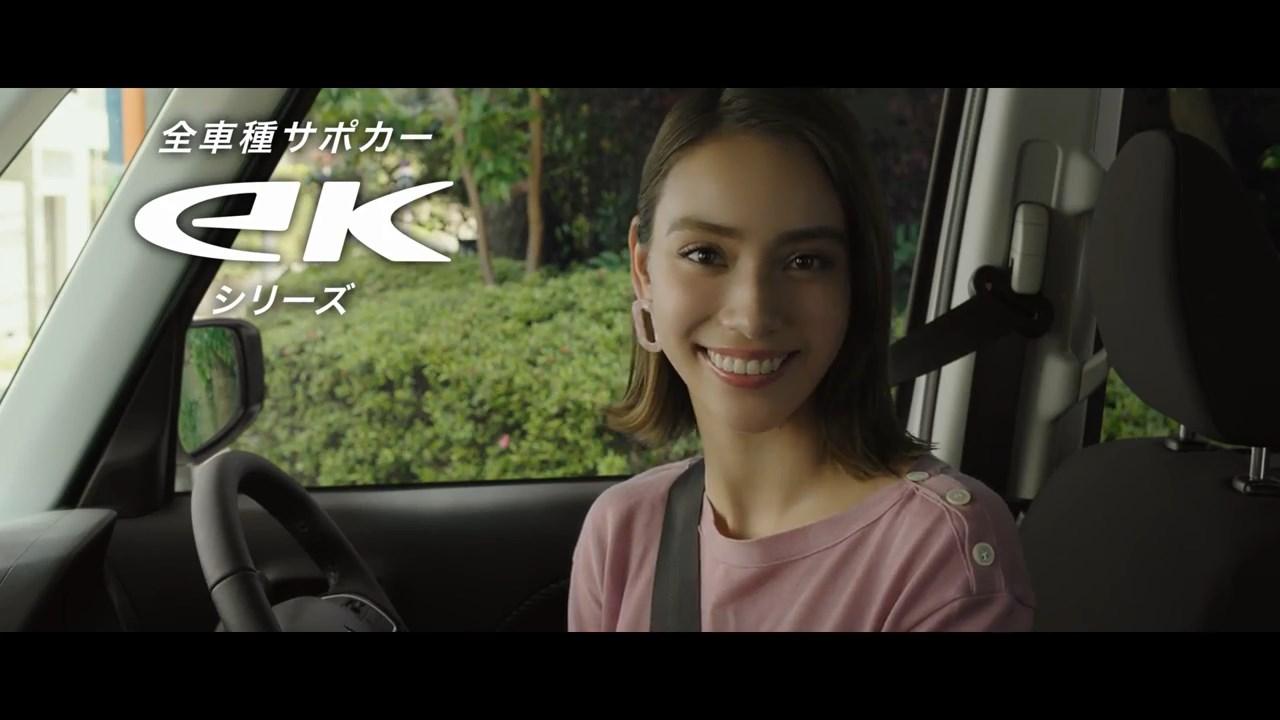 滝沢カレン eKシリーズ「カレンさんのeK篇」
