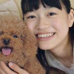 山田瑠々 モグワン CM「一生ものの美味しさ」編