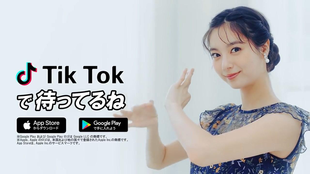 新川優愛はTik Tokで待ってるね!