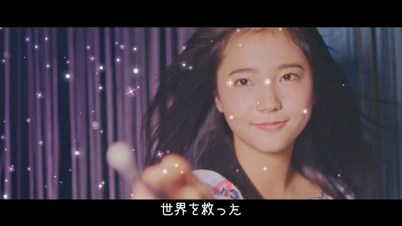 中川可菜 東京ミステリーサーカス CM