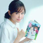 桐谷 CM 花鈴のマウンド 「女の子だって甲子園!」