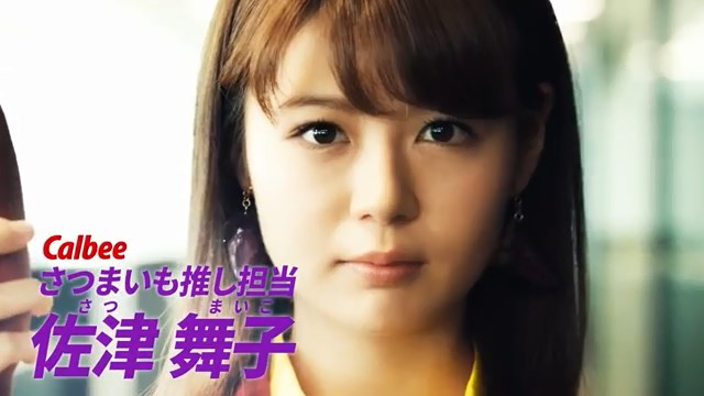 さつまいもの挑戦 さつまいもvsじゃがいも カルビー 井口綾子