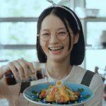 小森真理子 CM 理研ビタミン リケンのノンオイル 天才調味料 サラダも料理もコレ1本 2018年夏篇