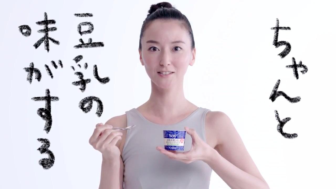 クラシエ Soy 東麻美