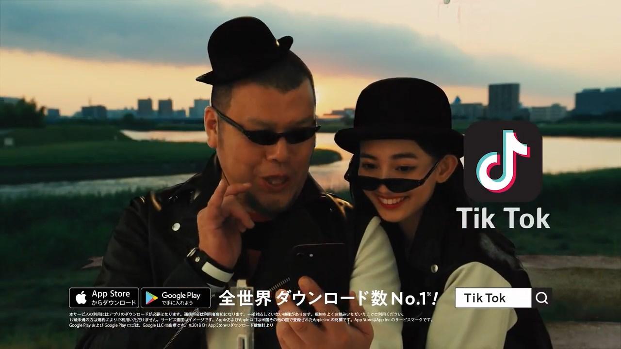 くっきー 黒木麗奈 Tik Tok ティックトック CM