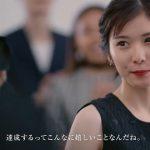 松岡茉優 すっぴん素肌プロジェクト SK-II