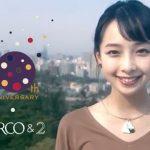華村あすか CM 仙台パルコ 10周年 10th ANNIVERSARY