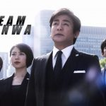 TVCM 「TEAM SHINWAブランド」篇 信和グループ