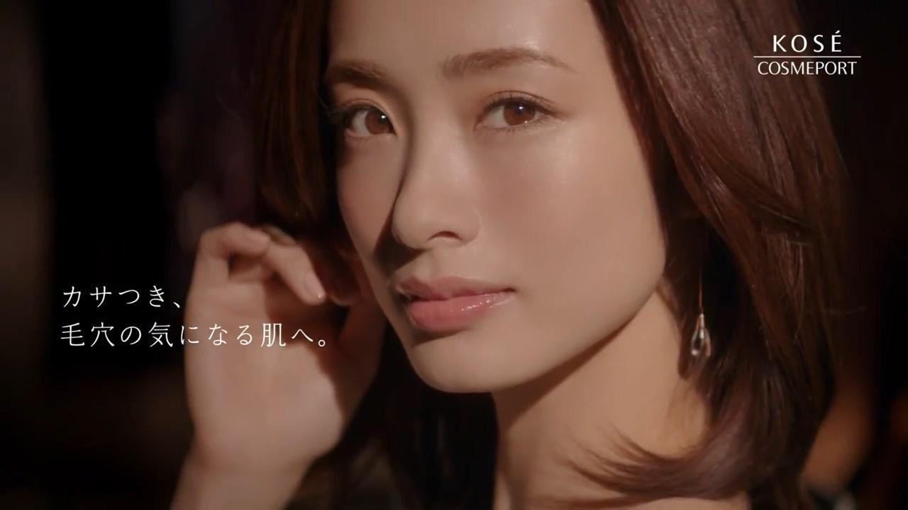 黒糖精 CM 上戸彩