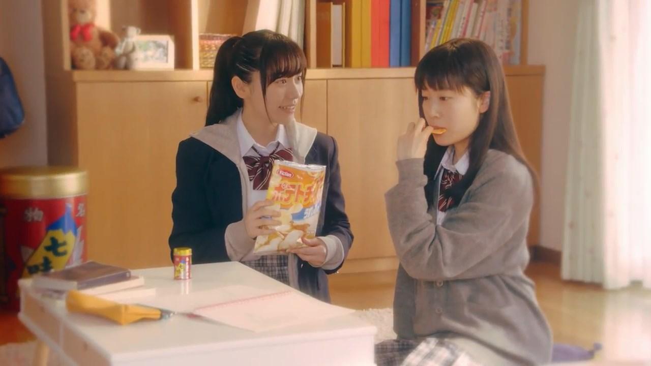 林花音 朝日奈芙季 八幡屋礒五郎 TVCM「おいしいのは、ポテトチップスです」
