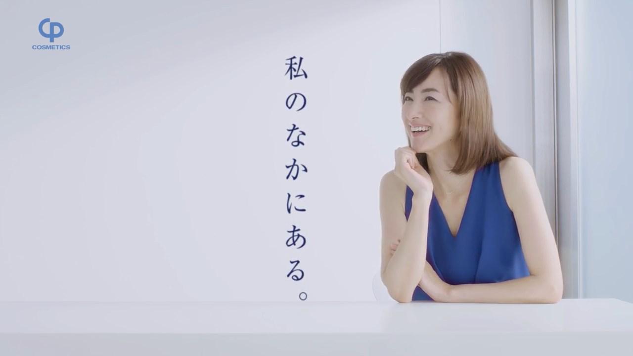 前田ゆか CPコスメティクス「美しくなりたい編」