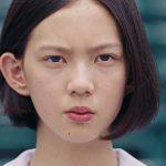 スポーツブル(スポブル) バーチャル高校野球 「栄冠よ」篇 中島セナ CM