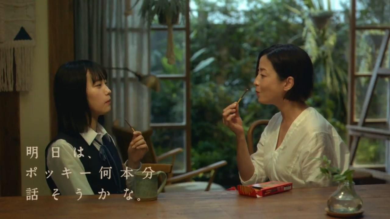 宮沢りえ 南沙良 ポッキー CM 「何本分話そうかな」
