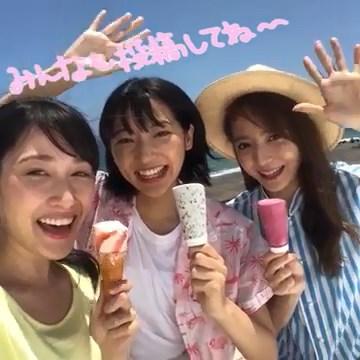 武田玲奈 平木愛美 熊谷江里子 セブンティーンアイスでつながろう キャンペーン