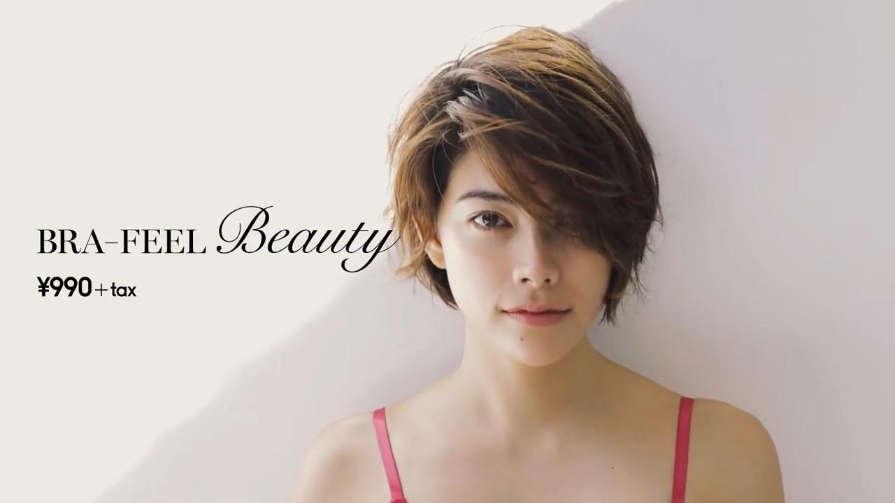 森星 GU BRA-FEEL Beauty starring Hikari Mori