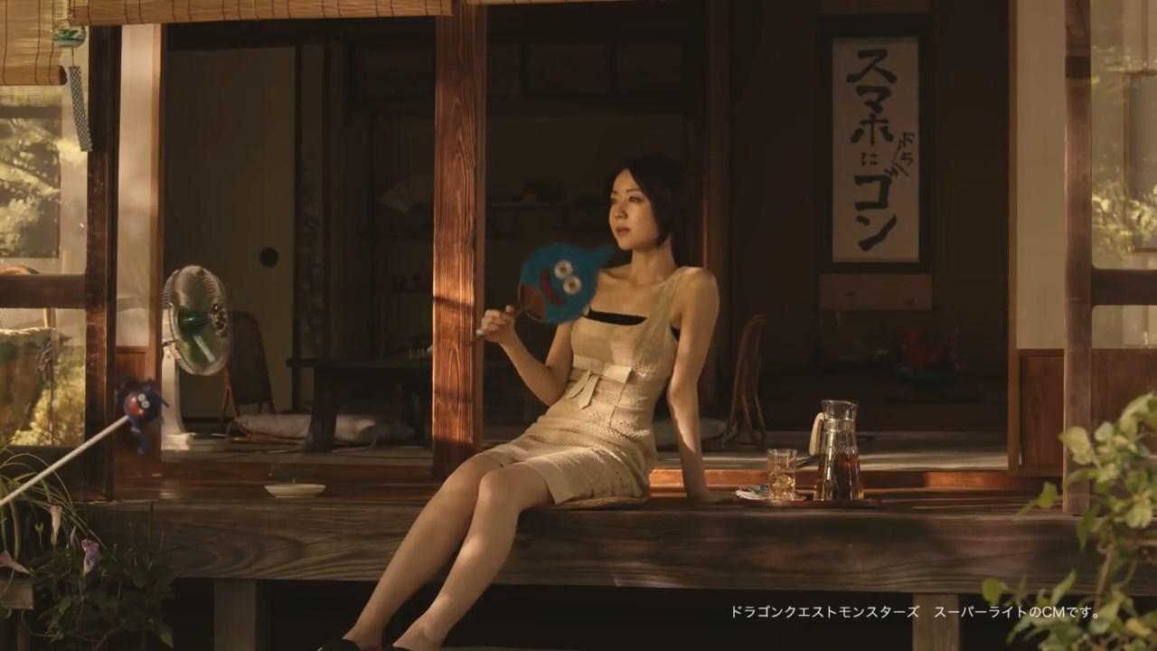瑛蓮 「ドラゴンクエストモンスターズ スーパーライト」テレビCM「モンスターズの夏」篇