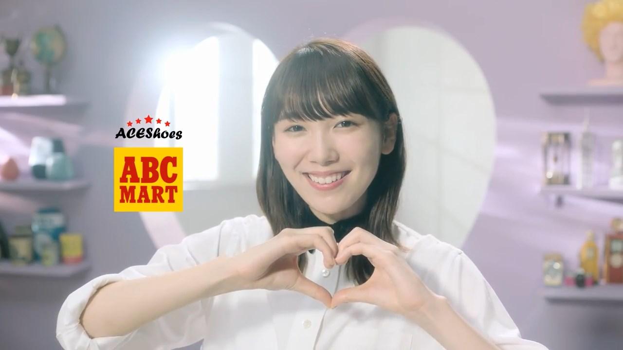 コンバース ALLSTAR HEARTPATCH Z 飯豊まりえ ABCマート