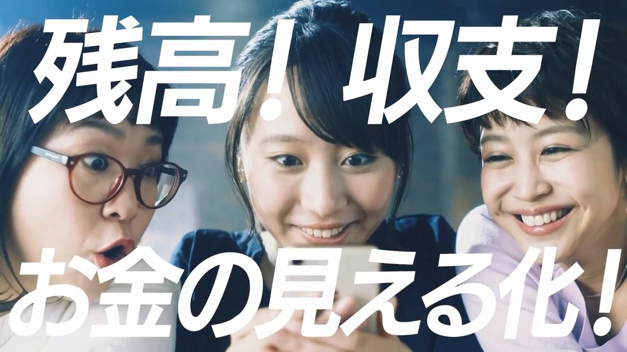 山本珠緒 Wallet+ TVCM ~エスパーOL篇~