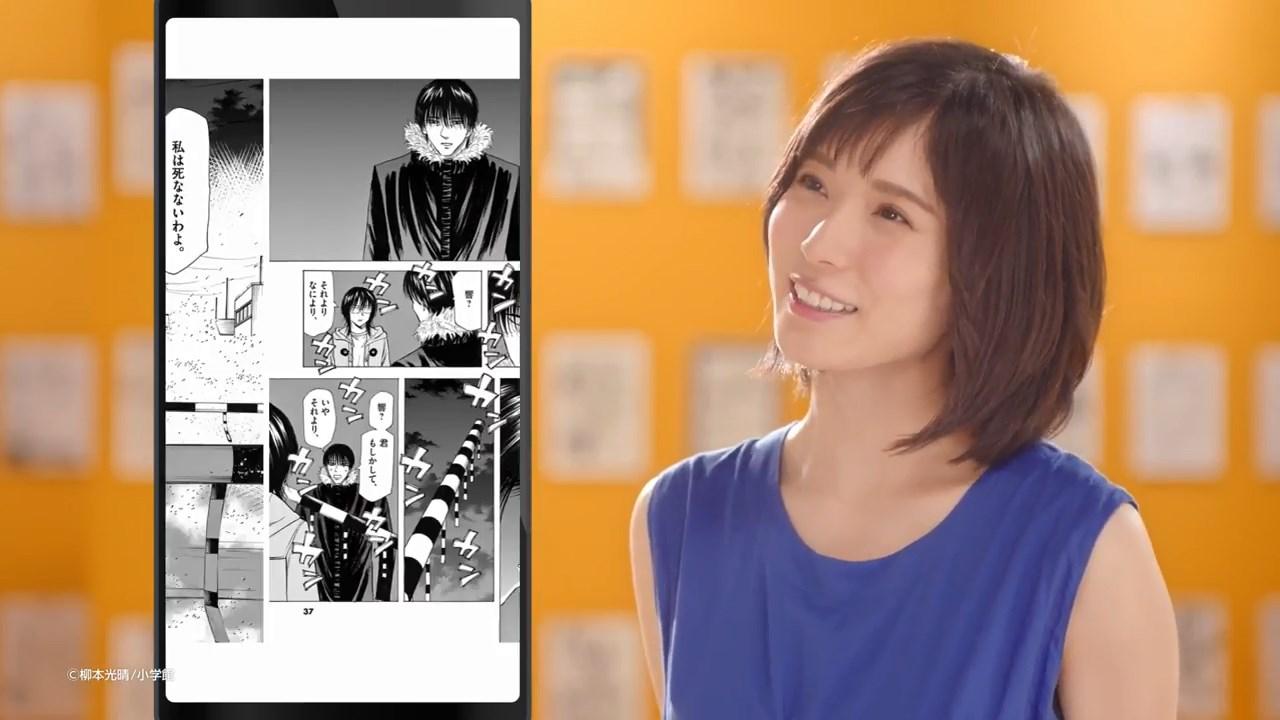 LINEマンガ TVCM 松岡茉優の #マンガが好きだっ(響篇)