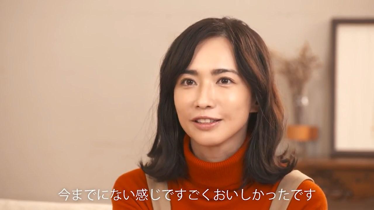 優木まおみ 森永 emo(エモ) 贅沢くつろぎタイム篇