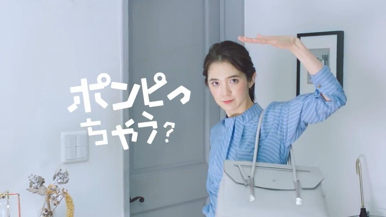 片桐ゆたか CM REACH「ポンピっちゃう?」篇