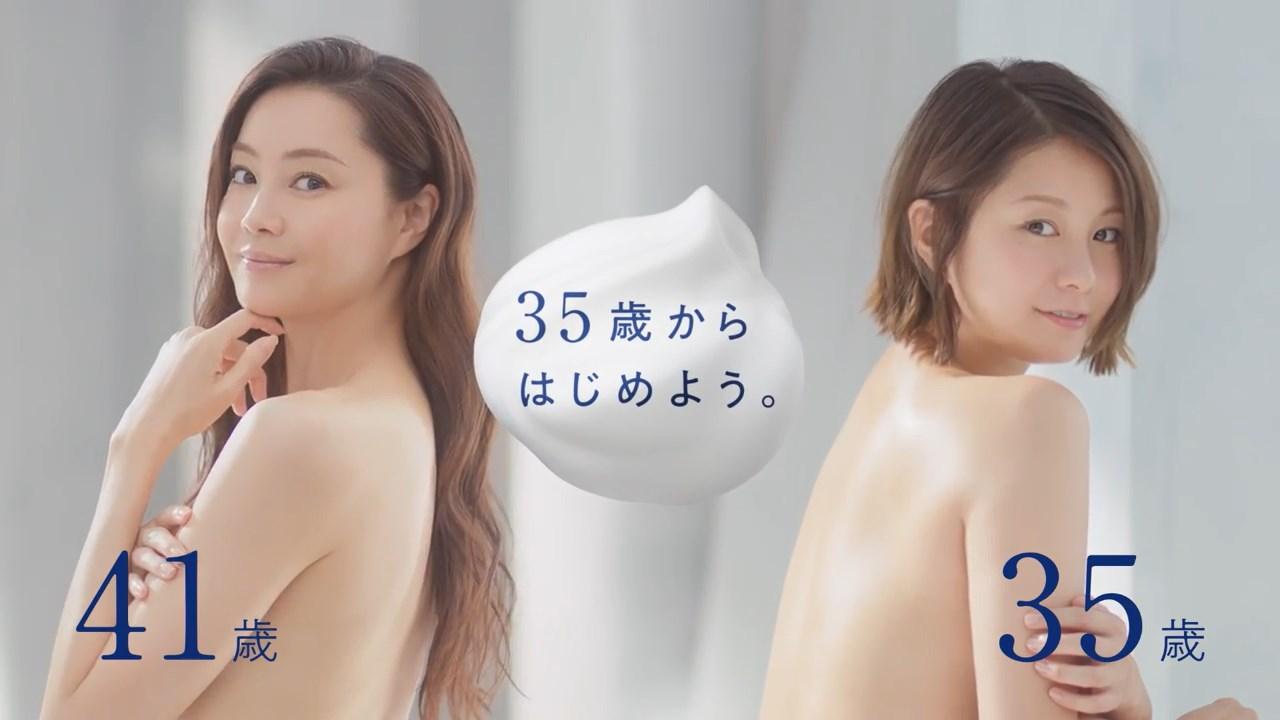 花王 ビオレu 潤い美肌 観月ありさ 田中美保