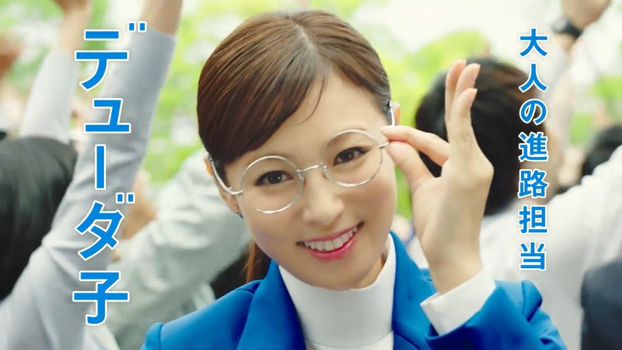 深田恭子 doda TVCM 「デューダ子、登場篇」