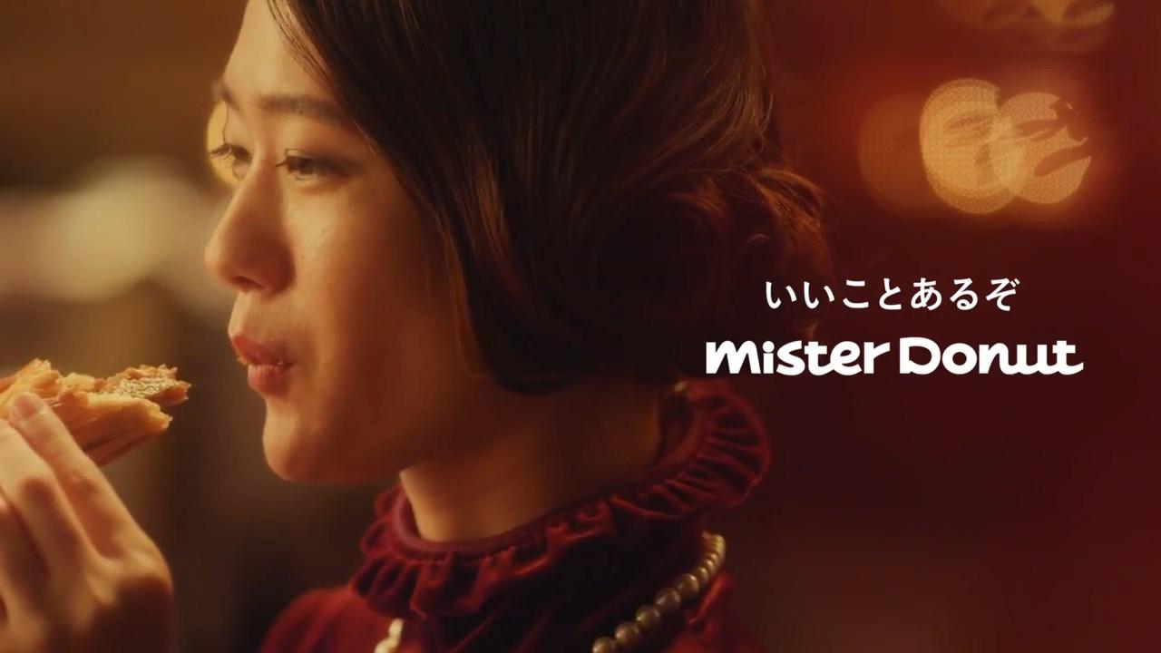谷口蘭 CM「misdo meets 五島軒」篇