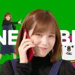 本田翼 CM LINEモバイルダンス