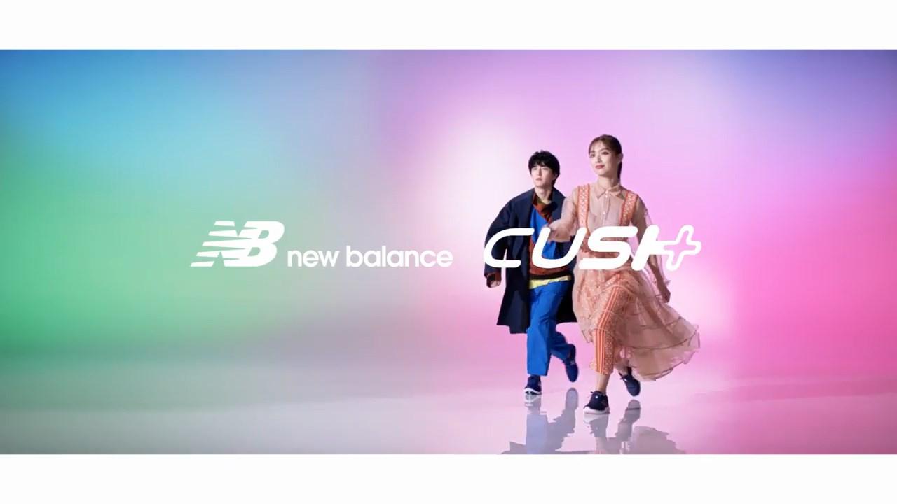 NEW BALANCE ニューバランス CUSH+ 内田理央・稲葉友 ABCマート