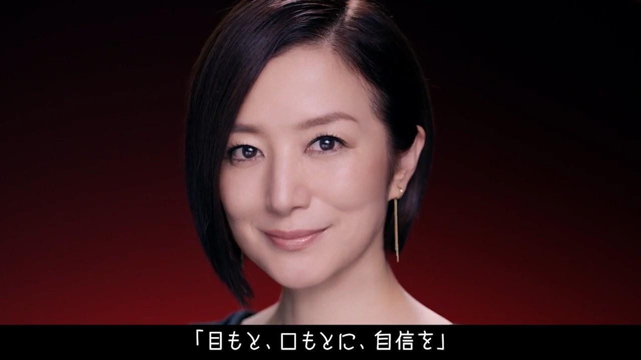鈴木京香 CM ONE BY KOSÉ ザ リンクレス